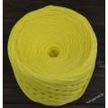 Трикотажная пряжа, цвет Сочный лимон