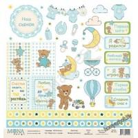 Лист Карточки 2 - малыш