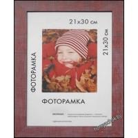 Рамка пластиковая Natasha 15*20см красная